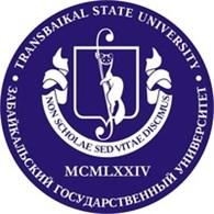 ФГБОУ ВО «Забайкальский государственный университет»