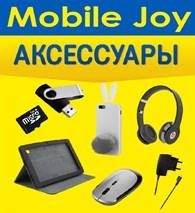 Мобильные радости