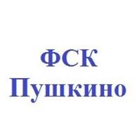 """Физкультурно-спортивный комплекс """"Пушкино"""""""