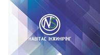 ООО Навитас Инжиниринг