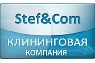 Стефэндком