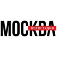 "Фотостудия ""Москва"""