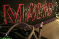 """Magic Shisha"""