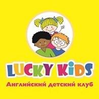 """""""Lucky kids"""""""
