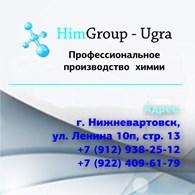 HimGroup-Ugra