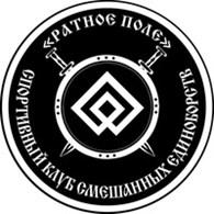"""Спортивный клуб """"Ратное поле"""""""