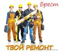 ИП  Каплевич Дмитрий Николаевич