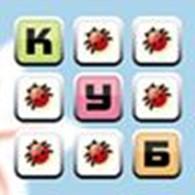 Дизайнерская группа КУБ