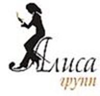 Частное предприятие «АЛИСА-групп»