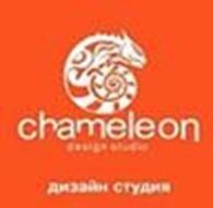 Общество с ограниченной ответственностью Дизайн студия интерьера в Бресте. Chameleon Design Studio.