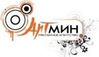 Субъект предпринимательской деятельности РА «Артмин»