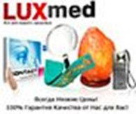 """интернет-магазин """"LUXmed"""""""