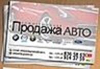 Субъект предпринимательской деятельности AvtoComisGrodno