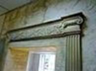 ЧП «Колизей»