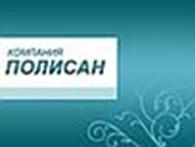 """ООО ПП """"ПОЛИСАН"""""""