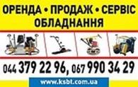 """Общество с ограниченной ответственностью ООО """"КСБТ"""""""