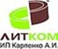 """ИП """"Карпенко Анатолий Иванович"""""""
