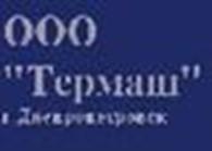 Термаш, ООО