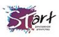 "Рекламное агентство ""STart"""