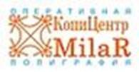 Субъект предпринимательской деятельности ОПЕРАТИВНАЯ ПОЛИГРАФИЯ Копировальный центр «MilaR»