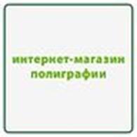 """Общество с ограниченной ответственностью Интернет-магазин """"PressShop"""""""
