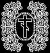 """Субъект предпринимательской деятельности ИП """"Селезень А.В."""""""