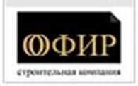 Частное предприятие Компания «Офир»