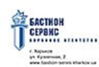 """Общество с ограниченной ответственностью ООО """"БАСТИОН-СЕРВИС"""""""