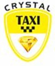 Такси Кристал
