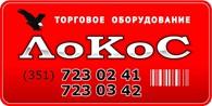 ООО Локос