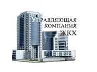 """""""Жилищно-коммунальное хозяйство Чеховского района"""""""
