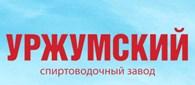 """""""Уржумский спиртоводочный завод"""""""
