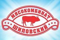 """Мясокомбинат """"Шиловский"""""""