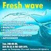 "ТОО ""FRESH WAVE"""