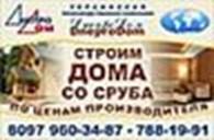 "ЧПК - ""DneproDom"""