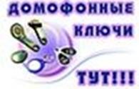 ФЛ-П Кузюбердина С. Н.