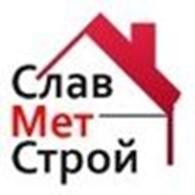 Общество с ограниченной ответственностью ООО «СлавМетСтрой»
