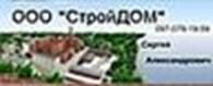 """Общество с ограниченной ответственностью ООО """"СтройДом"""""""