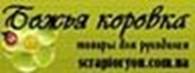 "Интернет-магазин ""Божья коровка"""