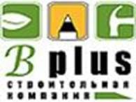 Субъект предпринимательской деятельности «BPlus»