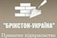 ПП «Брікстон-Україна»