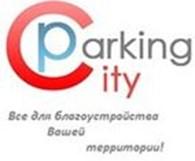 Субъект предпринимательской деятельности Cityparking