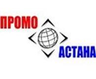 ТОО «Центр промышленного оборудования НС»
