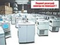 ООО «Альтера» - продаем полиграфическое оборудование, расходные материалы, запчасти, сервис
