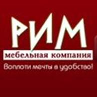 Субъект предпринимательской деятельности Мебельная компания «РиМ»
