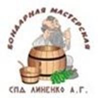 Бондарная мастерская Линенко А.Г.