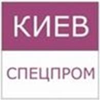 Киев-Спецпром