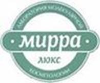 Частное предприятие Мирра Люкс Киев
