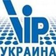 Общество с ограниченной ответственностью ООО «ВИП-Украина»
