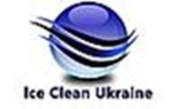 Общество с ограниченной ответственностью ООО «Айс Клин Украина» (Ice Clean Ukraine)